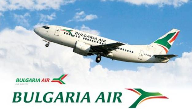 New Customer – Bulgaria Air – EMB190